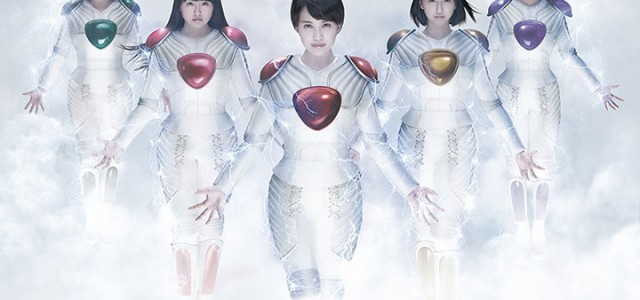 As a special treat for the attendees of Anime Expo 2015, Superstar Pop Singing Group Momoiro Clover Z will be hosting a special event just for their fans at the JW Marriott on July...